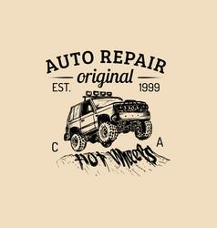 Car repair logo with suv vector