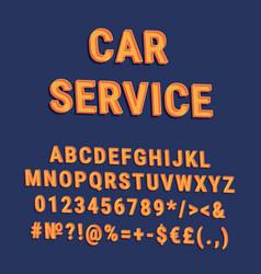 Car service vintage 3d alphabet set vector