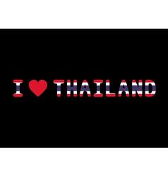 I love Thailand4 vector image