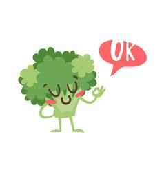 Cartoon drawing veggie emoji hand drawn emotional vector