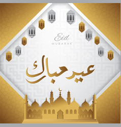 Creative eid mubarak greeting vector