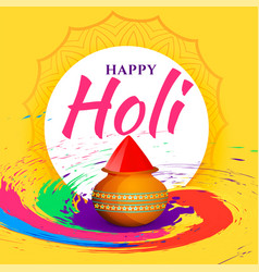 Abstract colorful happy holi festival background vector