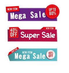 banner set of sale banner image vector image