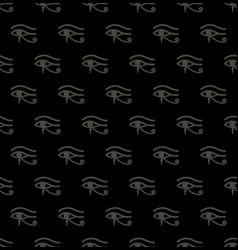 Egyptian eye seamless pattern modern repeating vector