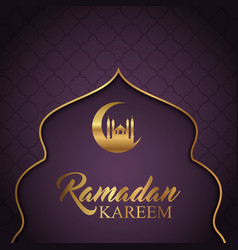 Elegant ramadan kareem background vector