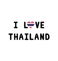 I love Thailand9 vector