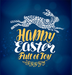 happy easter greeting card decorative rabbit vector image