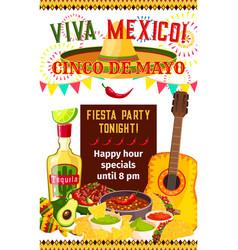 mexican cinco de mayo fiesta invitation vector image