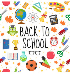 back to school seamless pattern education is an vector image