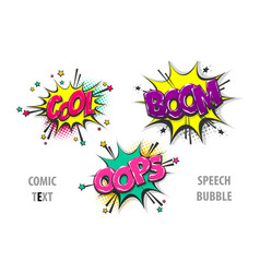Set comic text speech bubble cool oops boom vector