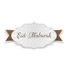 Eid Mubarak festive paper Banner vector image