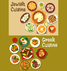 greek and jewish cuisine dinner dishes icon vector image