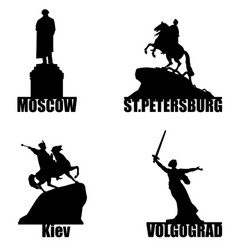 Russian city symbol silhouette set travel russia vector