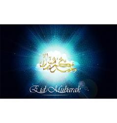 Arabic Islamic calligraphy of Eid Mubarak vector image