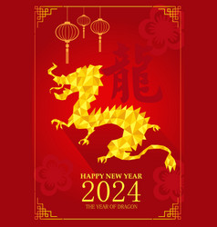 Chinese new year design for year of dragon vector