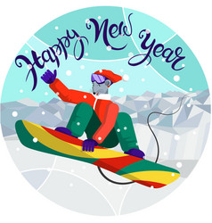 template new years card mouse - snowboarder vector image