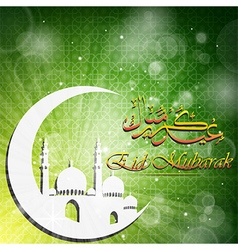 Elegant green color background for Ramadan vector image vector image