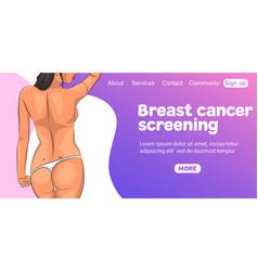 Breast cancer screening banner vector
