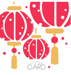 Oriental lanterns card with traditional asian vector