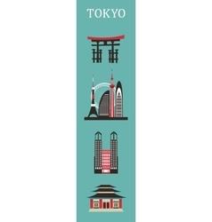 Symbols of Tokyo city vector image