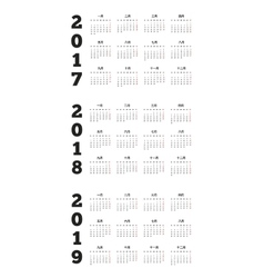 Set of simple calendars in chinese on 2017 2018 vector