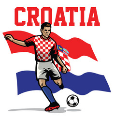 Soccer player of croatia vector
