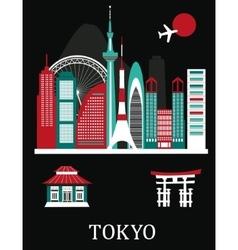 Tokyo city Japan vector image