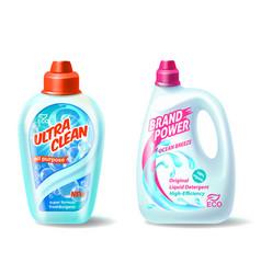 detergent cleaner ad bottle mockup set vector image