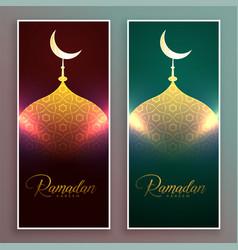 glowing mosque banner design for ramadan season vector image