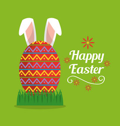 happy easter decorated egg with ears of bunny vector image