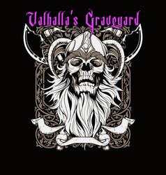 valhallas graveyard vector image