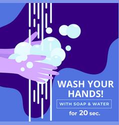 Wash your hands concept preventing corona virus vector