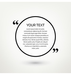 Round quote text bubble vector image