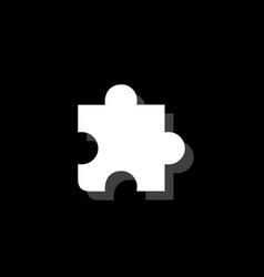 puzzle piece icon flat vector image