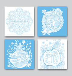 Rosh hashanah cards collection vector
