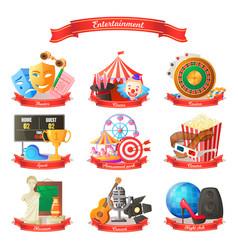 entertainment circus cinema vector image