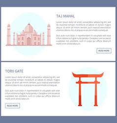taj mahal and torii gate vector image
