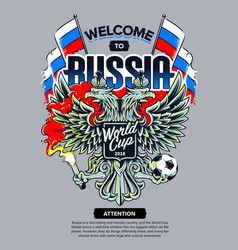 welcome to russia art vector image vector image
