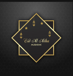 eid al adha greeting card with crescent lantern vector image
