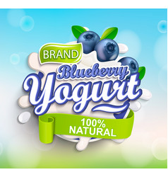 fresh and natural blueberry yogurt label splash vector image