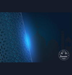ramadan kareem background template vector image