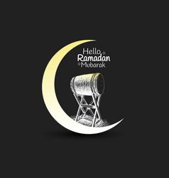 Ramadan mubarak with traditional drum and moon vector