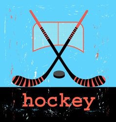 poster for hockey vector image