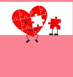 cute puzzle heart valentine design vector image vector image