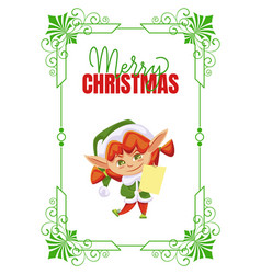 merry christmas elf girl greet kids with holidays vector image
