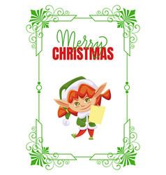 Merry christmas elf girl greet kids with holidays vector