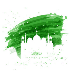 ramadan kareem watercolor background vector image