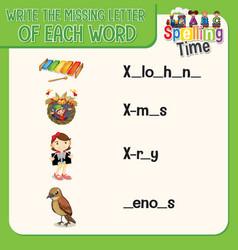 Write missing letter each word worksheet vector