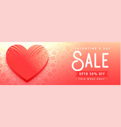 happy valentines day holiday sale banner design vector image