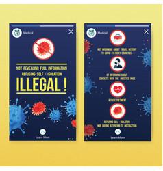 medical ig stories ad design with virus med kit vector image